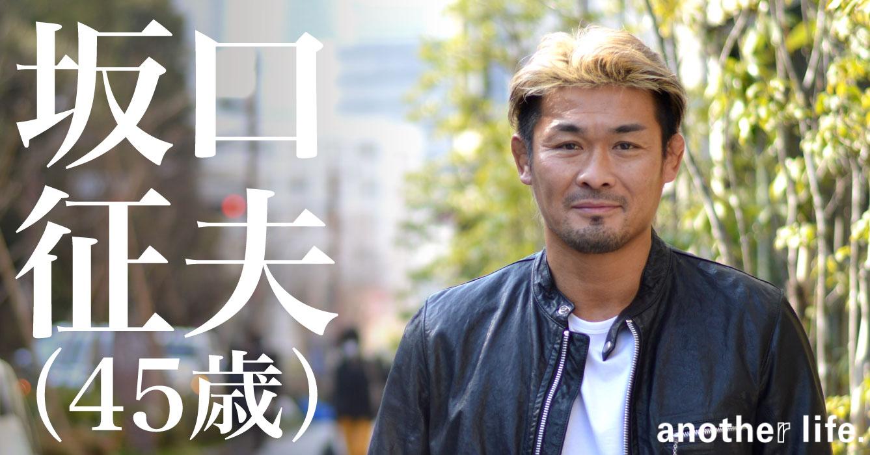 坂口征夫の画像 p1_29