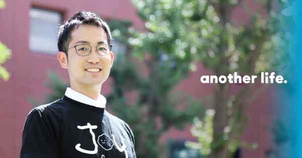 中川 量智さん|会社の一員を超え、社会の一員として挑戦する。 可能性を広げ、自動車営業部の現場に革新を。 |another life.(アナザーライフ)