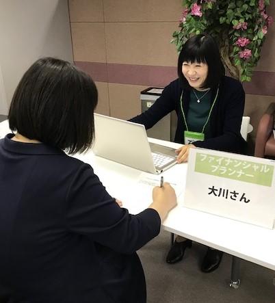 大川真理子プロフィール写真